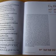 JBW Typeface Specimen 5