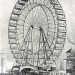 The Ferris Wheel thumbnail